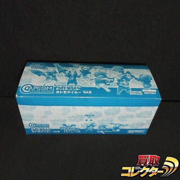 カプコンフィギュアビルダー モンハン オトモアイルー Vol.3