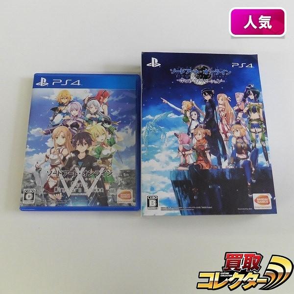 PS4 ソフト SAO ホロウ・リアリゼーション 初回版 他 計2点