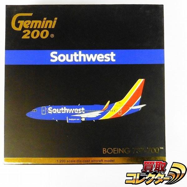 ジェミニ 1/200 サウスウエスト航空 Southwest B737-700