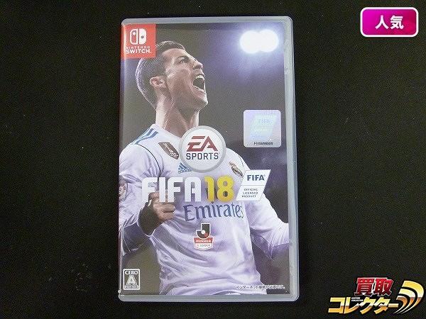 NINTENDO SWITCH ニンテンドー スイッチ ソフト FIFA18