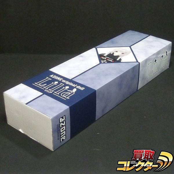 アゾン 50 リリア ブラックレイヴンⅡ 通常販売Ver. / azone
