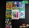 Wii U ソフト 7本 ヨッシーウールワールド スターフォックスゼロ 他
