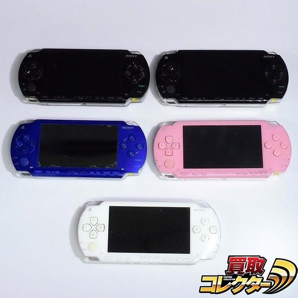 PSP-1000 本体 5台まとめて ブラック ホワイト ピンク ブルー