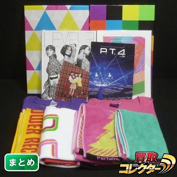 Perfume グッズまとめて P.T.A. 会報 vol.6 Tシャツ タオル他