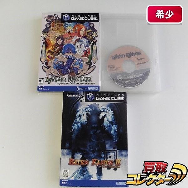 ゲームキューブ ソフト バテン・カイトス Ⅰ Ⅱ / 任天堂 NAMCO