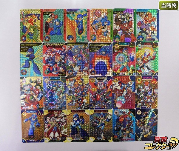 ロックマン カードダス 2 5~7 ワールド X3 X2 キラ 24枚 当時物_1