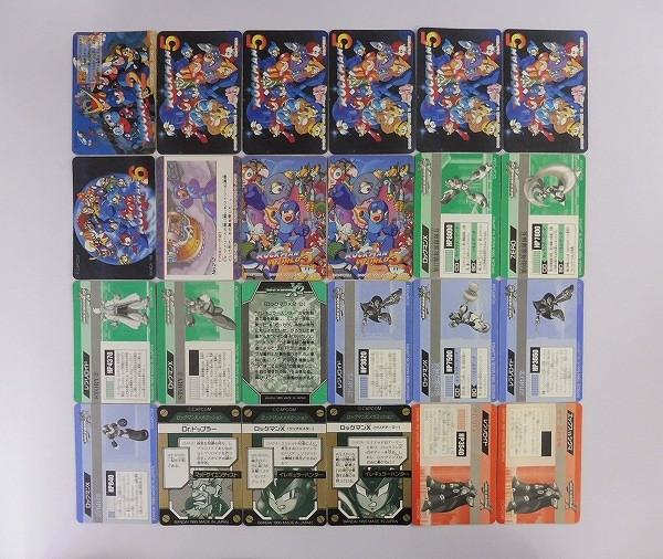 ロックマン カードダス 2 5~7 ワールド X3 X2 キラ 24枚 当時物_2