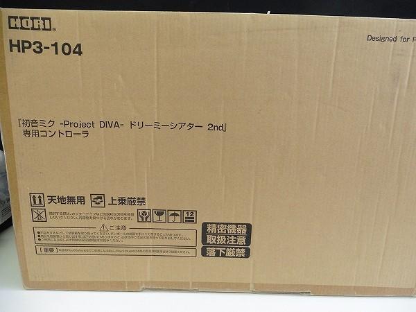 PS3 初音ミク DIVA ドリーミーシアター 2nd コントローラ 輸送箱付_3