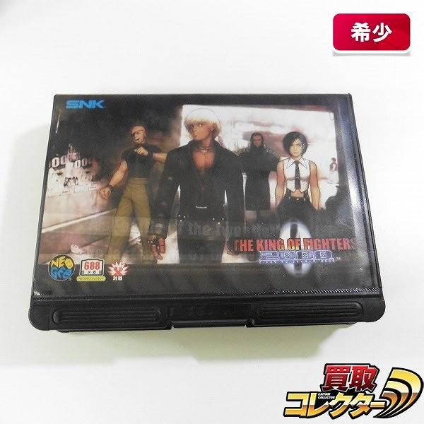 ネオジオ ソフト ROM ザ・キング・オブ・ファイターズ 2000 箱説_1