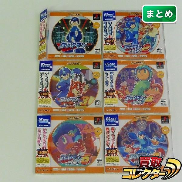 PS ソフト ロックマン 1 2 3 4 5 6 帯付 / PSone Books カプコン_1