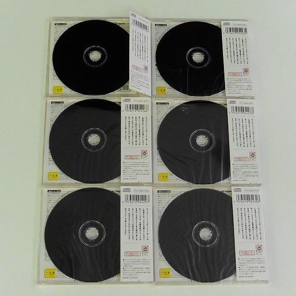 PS ソフト ロックマン 1 2 3 4 5 6 帯付 / PSone Books カプコン_2