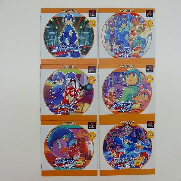 PS ソフト ロックマン 1 2 3 4 5 6 帯付 / PSone Books カプコン_3