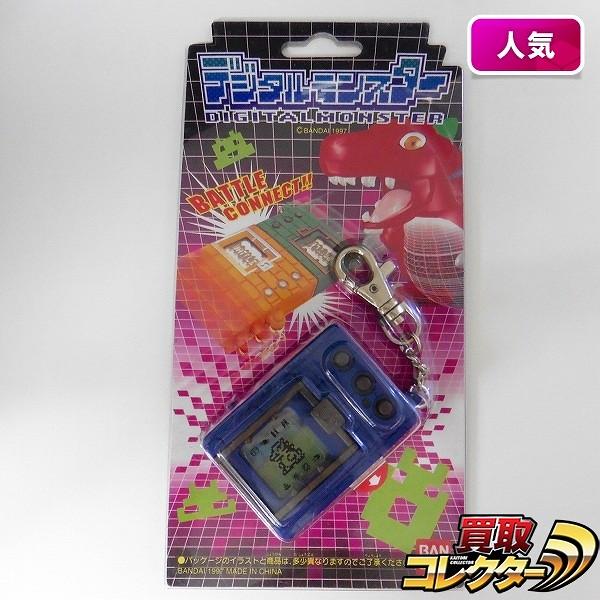 初代 デジタルモンスター 1997年 ブルー 未開封 / デジモン_1