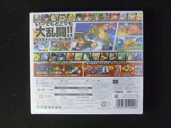 3DS ソフト 大乱闘スマッシュブラザーズ  モンハン クロス 未開封_2