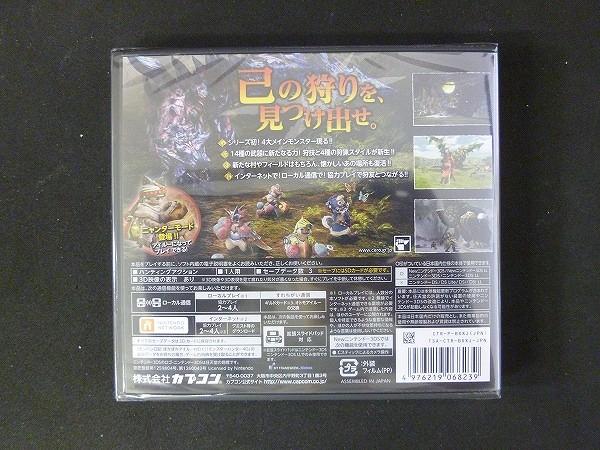 3DS ソフト 大乱闘スマッシュブラザーズ  モンハン クロス 未開封_3