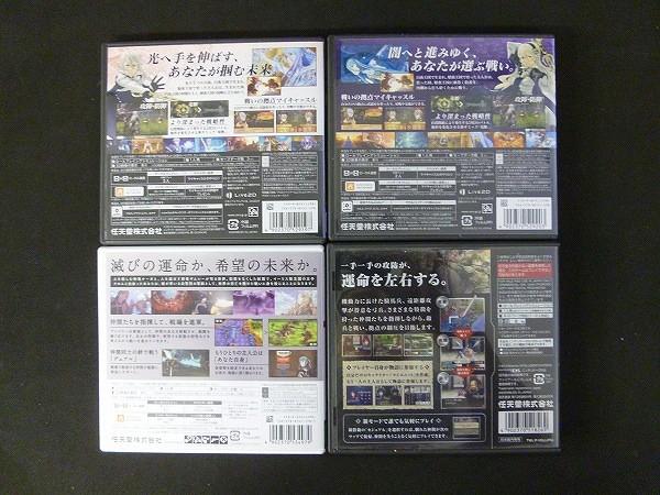 DS 3DS ソフト ファイアーエムブレム if 白夜 暗夜 覚醒 新・紋章の謎_2