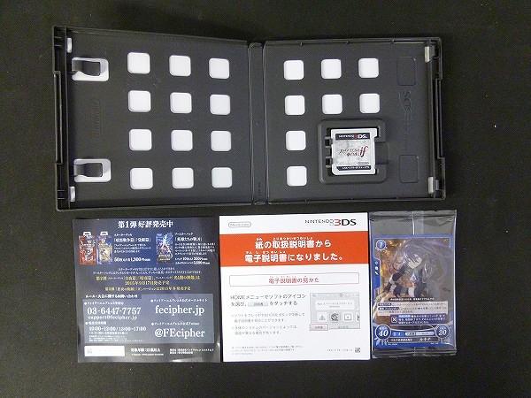 DS 3DS ソフト ファイアーエムブレム if 白夜 暗夜 覚醒 新・紋章の謎_3