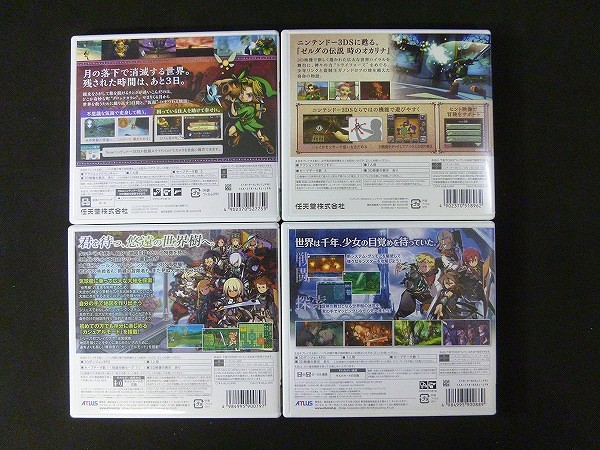3DS ソフト ゼルダ ムジュラの仮面 時のオカリナ 3D 世界樹の迷宮_2