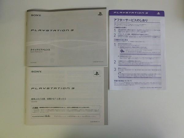 PS3 黒 CECHH00 本体 スパイダーマン3 初音ミク 初期型_2