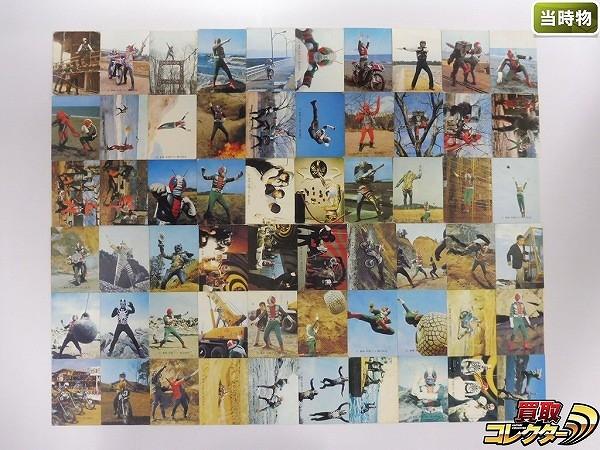 カルビー 当時 旧 仮面ライダーV3 カード 26-222 60枚 風見志郎_1