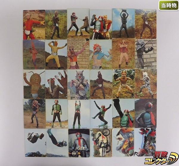 カルビー 当時物 旧 仮面ライダー カード 2-56 30枚 本郷猛 1号_1