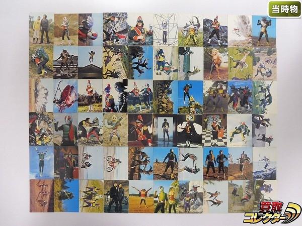 カルビー 当時物 旧 仮面ライダー カード 354-479 60枚 1号 2号_1