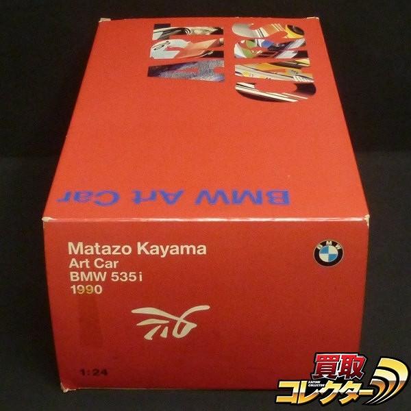 ミニチャンプス 1/24 Matazo Kayama Art Car BMW 535i 1990_1