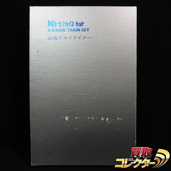 エンドウ 京成スカイライナー 限定版 新塗色 6両セット_1