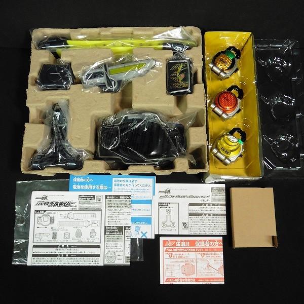 DX戦極ドライバー ロックシード ブラーボ & グリドン セット_2