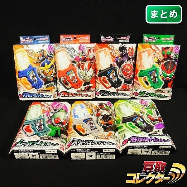 エグゼイド DX刀剣伝ガイム 名探偵ダブルガシャット 他_1