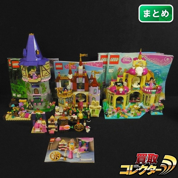 LEGO ディズニープリンセス アリエルの海の宮殿 他_1