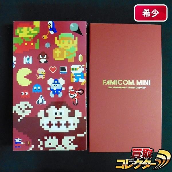 GBA ファミコンミニ 20th アニバーサリー コレクションbox_1