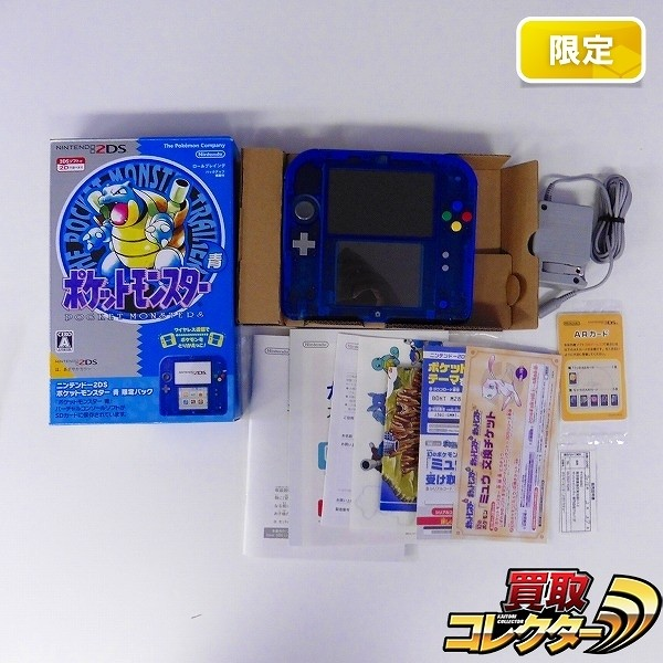 ニンテンドー 2DS ポケットモンスター 青 限定 / ポケモン