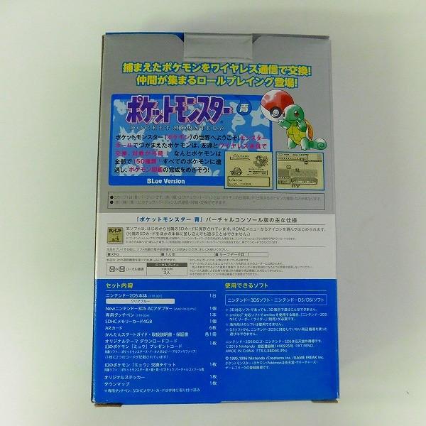 ニンテンドー 2DS ポケットモンスター 青 限定 / ポケモン_3