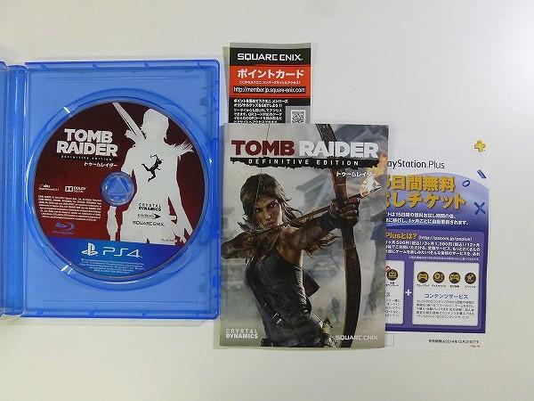 PS4 ソフト ゴーストリコン ワイルドランズ トゥームレイダー_3