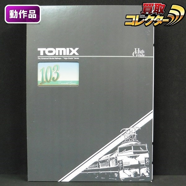 TOMIX 92479 103系 通勤電車 初期型冷改車 エメラルドグリーン_1