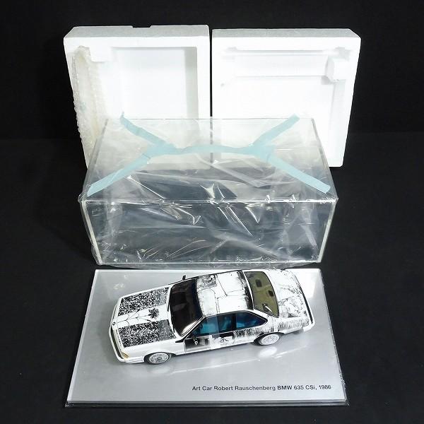 ミニチャンプス 1/18 アートカー Robert Rauschenberg BMW635CSi_2