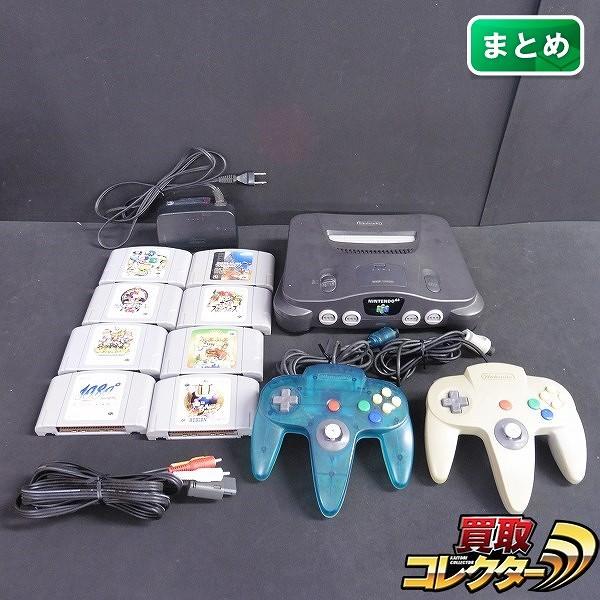 N64 本体 ソフト8本 ぷよぷよ ボンバーマン マリオ スマブラ 他