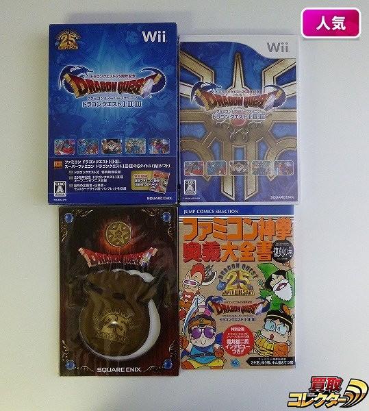 Wii ファミコン&スーパーファミコン ドラゴンクエストⅠ Ⅱ Ⅲ