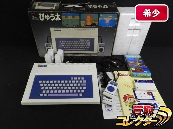 16BIT GRAPHIC COMPUTER ぴゅう太 + マリンアドベンチャー