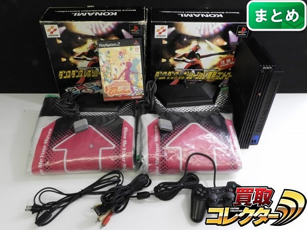 PS2 SCPH-50000 DDR専用コントローラ DDR Party Collection