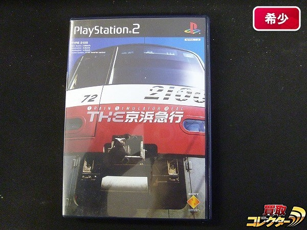 PS2 ソフト THE 京浜急行 TRAIN SIMURATION REAL