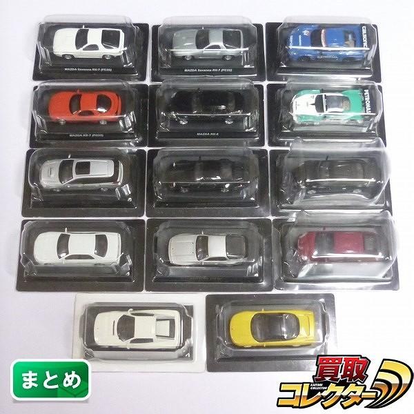 京商 1/64 ミニカーコレクションまとめて ポルシェ 911ターボ他