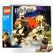 レゴ LEGO 4758 ハリーポッター Harry Potter ホグワーツ特急