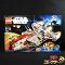 レゴ LEGO スターウォーズ 7964 リパブリック フリゲート