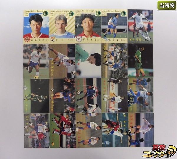 カルビー 日本リーグ サッカー カード 1987年 20枚 奥寺 岡田