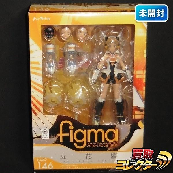 マックスファクトリー figma 146 立花響 / 戦姫絶唱シンフォギア
