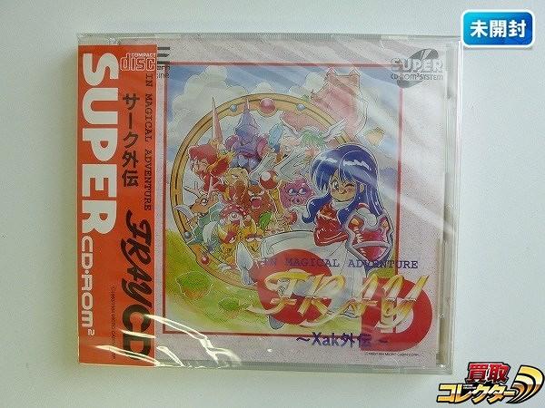 PCエンジン SUPER CD・ROM2 ソフト フレイCD サーク外伝