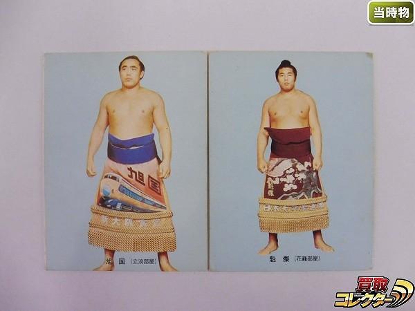 カルビー 大相撲 カード 8 旭国升雄 立浪部屋 7 魁傑将晃 1973年