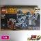 レゴ LEGO 75093 スターウォーズ デススター 最後の決戦